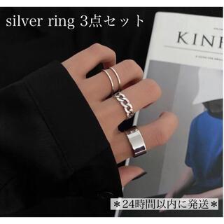 最安値 シルバーリング 3点セット 指輪 韓国 BTS niziu ピンキー11