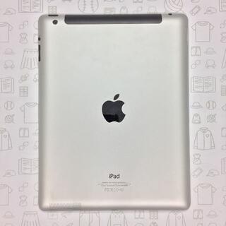 アイパッド(iPad)の【B】iPad第4世代/16GB/990004091053524(タブレット)