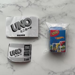 タカラトミー(Takara Tomy)の【即日発送】UNO ミニカード HotWheels ver(トランプ/UNO)