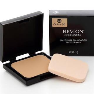 レブロン(REVLON)のレブロンカラーステイ UV パウダー ファンデーション(ファンデーション)