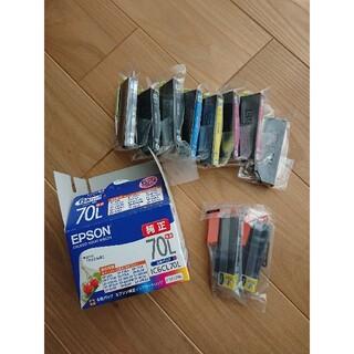 EPSON - EPSON IC6CL70L インクカートリッジ5色10本セット お買い得