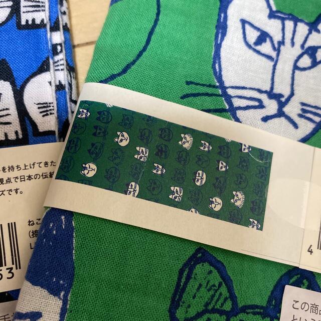 Lisa Larson(リサラーソン)のリサラーソン 手染め手ぬぐい  2枚セット インテリア/住まい/日用品の日用品/生活雑貨/旅行(日用品/生活雑貨)の商品写真