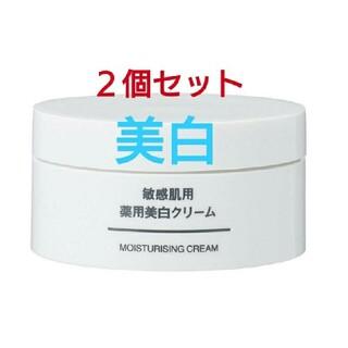 MUJI (無印良品) - 【新品未開封】無印良品 敏感肌用 薬用美白クリーム/45g/◆2個セット◆