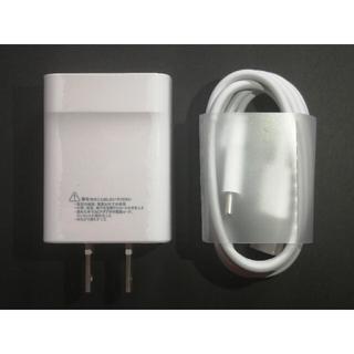 ファーウェイ(HUAWEI)の新品未使用 HUAWEI 純正 P30 lite 充電アダプター ケーブル (バッテリー/充電器)