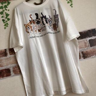 アズノウアズ(AS KNOW AS)の新品未使用 as know as アズノウアズ 後ろも可愛い 犬猫 Tシャツ(Tシャツ(半袖/袖なし))