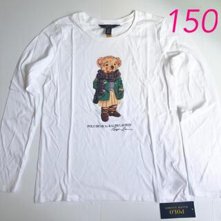 ポロラルフローレン(POLO RALPH LAUREN)の【yuyu様専用】ラルフローレン ポロベア ガールズロンT ホワイト L/150(Tシャツ/カットソー)