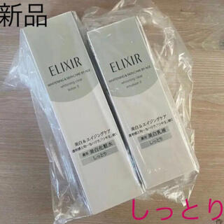 ELIXIR - エリクシール  資生堂エリクシール  資生堂 しっとり 化粧水