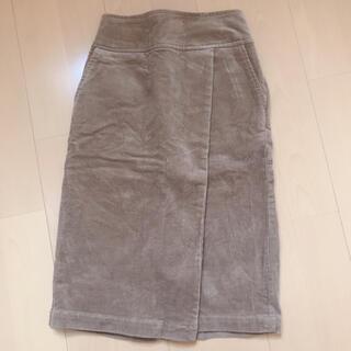チャオパニックティピー(CIAOPANIC TYPY)のチャオパニックティピー ロングスカート  110(スカート)