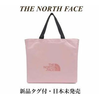 ザノースフェイス(THE NORTH FACE)の【新品タグ付】ザノースフェイス ビッグトートバッグ ピンク  L ショッパー(トートバッグ)