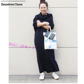 DEUXIEME CLASSE - CELERI NAVY LINE BAG&TOTE BAG  二点セット