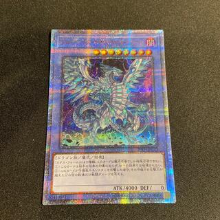 遊戯王 - 遊戯王 ブルーアイズカオスMAXドラゴン 20th シークレットレア