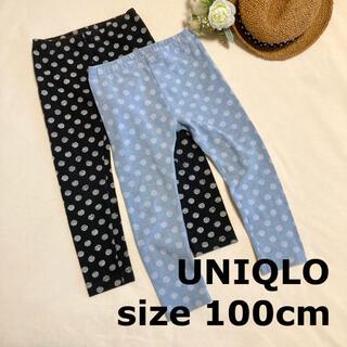UNIQLO - ユニクロ☆100cm レギンス 2枚セット パンツ ズボン 10分丈 水玉