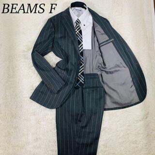 ビームス(BEAMS)のビームスエフ シングル セットアップスーツ 段返り 3ボタン グレー Lサイズ(セットアップ)