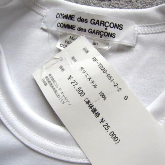 COMME des GARCONS(コムデギャルソン)の新品 コムデギャルソン コムコム フリル Aライン カットソー ワンピース/S レディースのワンピース(ロングワンピース/マキシワンピース)の商品写真