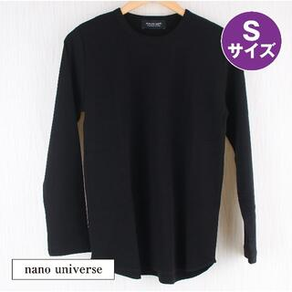 ナノユニバース(nano・universe)の【新品未使用】ナノユニバース ワッフルカットソー(Tシャツ/カットソー(七分/長袖))