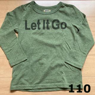 7BRIDGE 長袖Tシャツ 110(Tシャツ/カットソー)