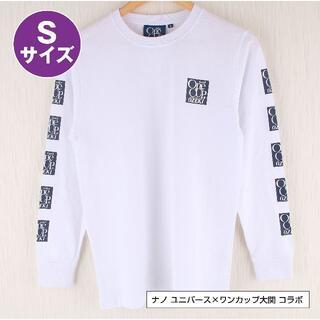 ナノユニバース(nano・universe)の【未使用】ワンカップ大関 長袖ロゴTシャツ(Tシャツ/カットソー(七分/長袖))