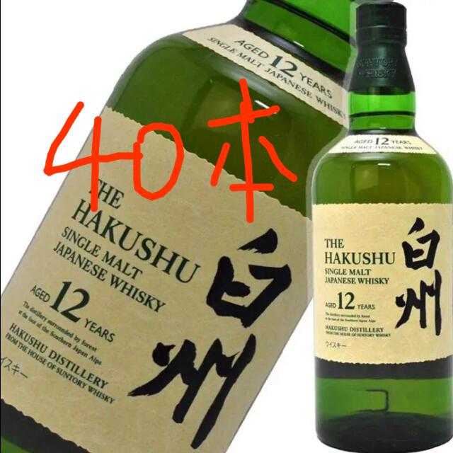 白州12年 新品未開封  700ml  40本セット  食品/飲料/酒の酒(ウイスキー)の商品写真