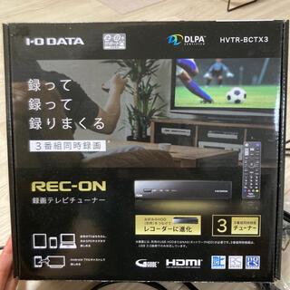 IODATA - REC-ON 地上・BS・CSデジタル放送対応 HVTR-BCTX3
