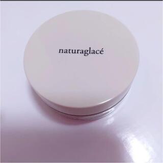 naturaglace - ナチュラグラッセ ルースパウダー コスメキッチン