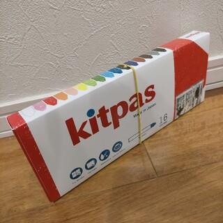 新品 キットパス ミディアム 16色 クレヨン 日本製