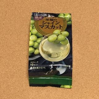 至福のシャインマスカット   10本入り  日東紅茶