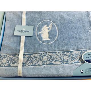 WEDGWOOD - 【新品未使用】ウェッジウッドの綿毛布