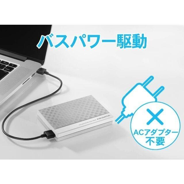 IODATA(アイオーデータ)のI-O DATA EC PHU3W1 ポータブル外付けHDD 1TB スマホ/家電/カメラのPC/タブレット(PC周辺機器)の商品写真