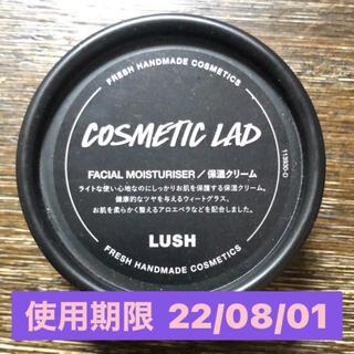 ラッシュ(LUSH)のLUSH コスメティックフレンド 保湿クリーム(フェイスクリーム)
