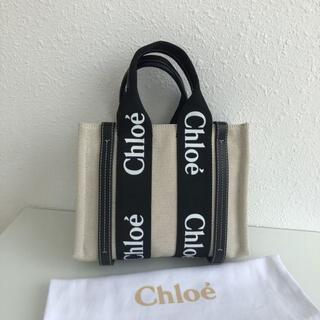 クロエ(Chloe)のChloe クロエ woody S サイズ トートバッグ(トートバッグ)