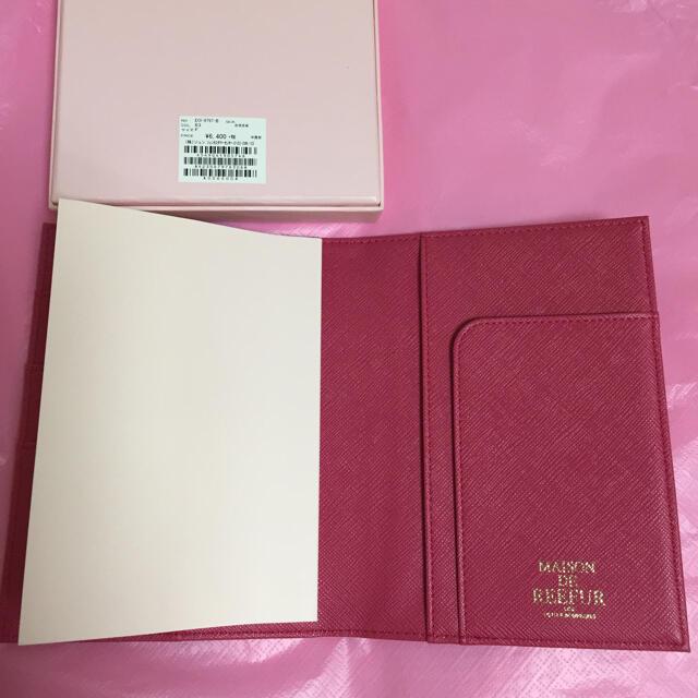 Maison de Reefur(メゾンドリーファー)のMAISON DE REEFUR ブックカバー ハンドメイドの文具/ステーショナリー(ブックカバー)の商品写真