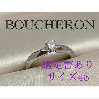 BOUCHERON - 新品同様美品 BOUCHERONプラチナダイヤモンドファセットソリテールリング