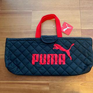 PUMA - 【新品未使用】プーマ ピアニカケース