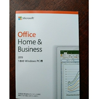 マイクロソフト(Microsoft)のMicrosoft office 2019 Home & Business(PCパーツ)