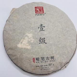 哈尼古茶 プーアル茶 「壹級」古樹樹茶 2006年 15年陳化(茶)