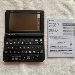 カシオ(CASIO)のカシオCASIO EX-word XD-G4800 電子辞書(その他)