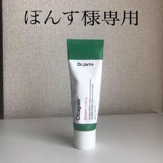 Dr. Jart+ - ぽんず様専用 SALE! Dr.Jart+ Cicapair Cream