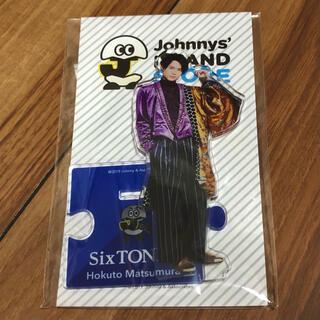 Johnny's - 松村北斗 アクスタ アクリルスタンド 第1弾