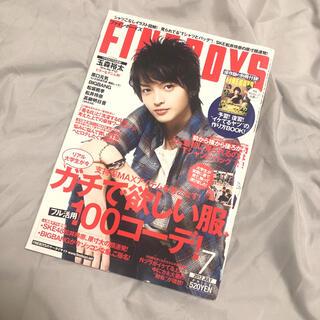 Kis-My-Ft2 - 玉森裕太表紙 FINEBOYS【No.315】2012年7月号