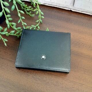 モンブラン(MONTBLANC)の【5096R】モンブラン ブラックレザーコインケース(コインケース/小銭入れ)