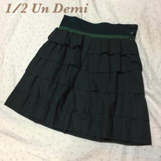 ドゥーズィエムクラス(DEUXIEME CLASSE)の美品 セレクトショップ アンドゥミ 秋服 ダークグリーン フリルスカート(ミニスカート)