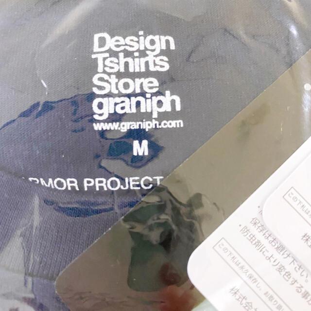 Design Tshirts Store graniph(グラニフ)の【新品タグ付】グラニフ メタルスライム コラボTシャツ M メンズのトップス(Tシャツ/カットソー(半袖/袖なし))の商品写真