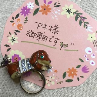 アナスイ(ANNA SUI)のアナスイ ダックスリング(リング(指輪))