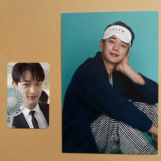 シャイニー(SHINee)のSHINee 『SHINee WORLD ACE 2020 』ミノセット(K-POP/アジア)