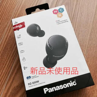 Panasonic - Panasonic ワイヤレスイヤホン RZ-S50W