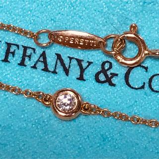 Tiffany & Co. - Tiffanyティファニーバイザヤードブレスレット0.1ct