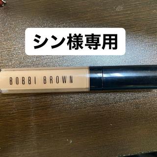 ボビイブラウン(BOBBI BROWN)のBOBBI BROWN コンシーラー(コンシーラー)