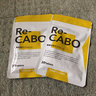 Re-CABO(リカボ)(ダイエット食品)