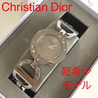 クリスチャンディオール(Christian Dior)の【希少!】クリスチャンディオール マリス レディース 腕時計  ダイヤ ブレス型(腕時計)
