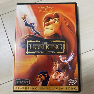 ディズニー ライオンキング DVD